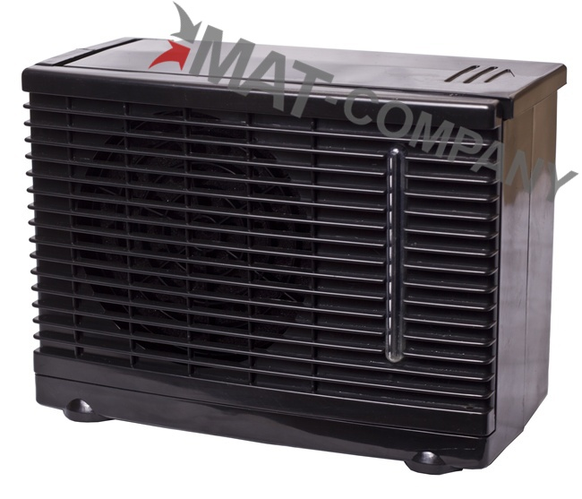 neu 12v mini klimaanlage ventilator sommer auto camping ebay. Black Bedroom Furniture Sets. Home Design Ideas